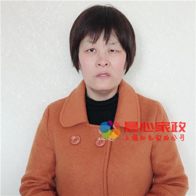 上海护工,张羽