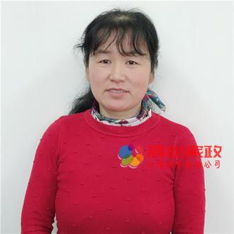 上海护工,林妙可