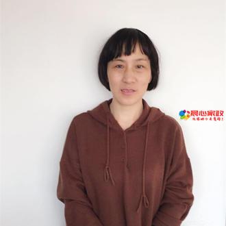 上海月嫂,顾阿姨