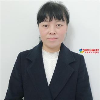 上海育婴师,费琪婷