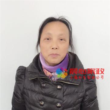 上海護工,盧建華