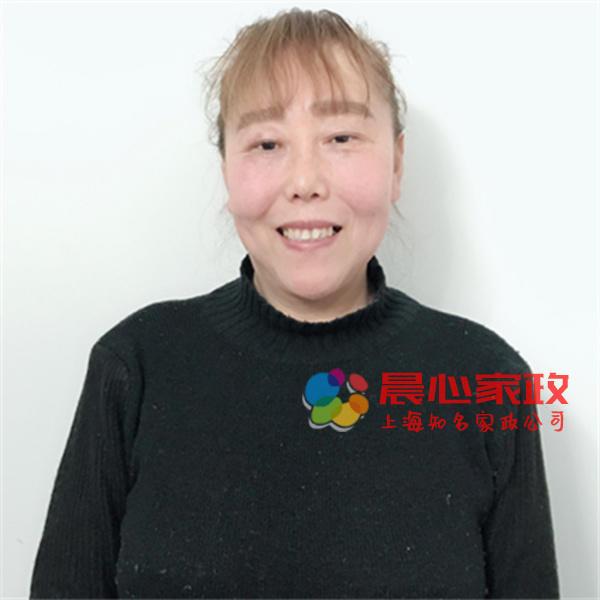 上海陪护,沈丹萍