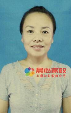 上海高端保姆, 育婴师, 育婴嫂, 管家\黄阿姨