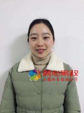 上海育婴师,王艺霏