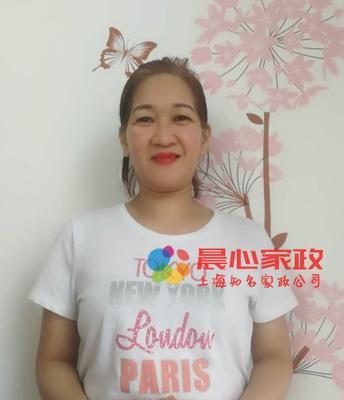 月嫂,上海月嫂