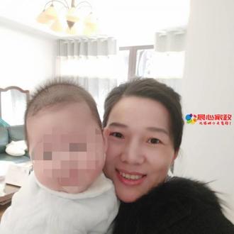 上海竞博网站,雷阿姨