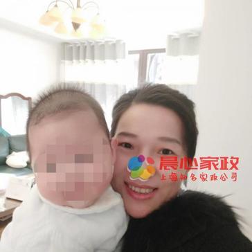 上海育儿嫂\雷阿姨