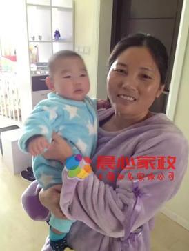 上海育婴师\王阿姨
