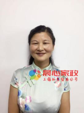 上海管家\朱阿姨