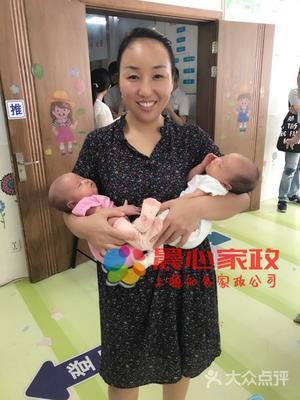 育嬰師,李阿姨