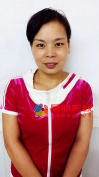 上海保姆,徐桂平