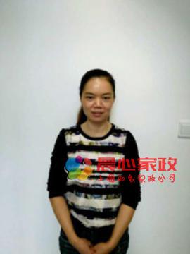 上海保姆,邱阿姨