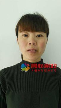 上海育婴师,月嫂,家庭管家\李阿姨