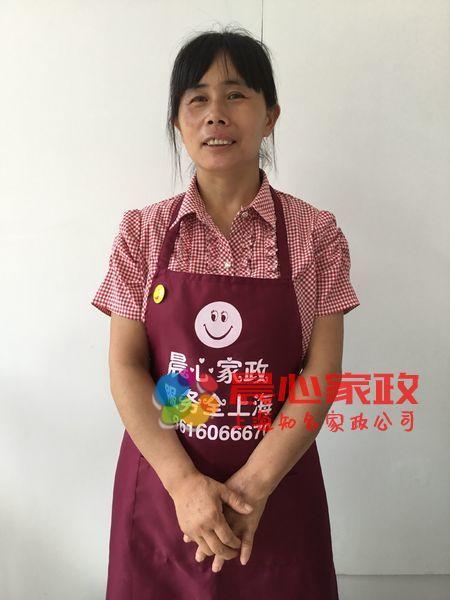 林阿姨-护工-上海晨心家政