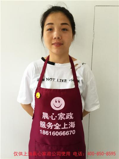 刘阿姨-不住家-上海晨心家政