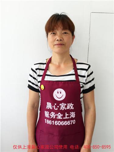 上海月嫂價目表