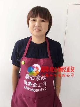 上海保洁\杜阿姨