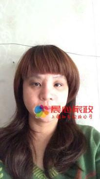 上海保洁\刘阿姨