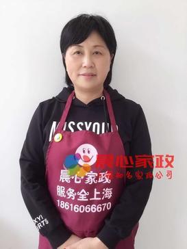 湖南省陪护\徐阿姨