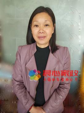 上海育嬰師\鄭阿姨