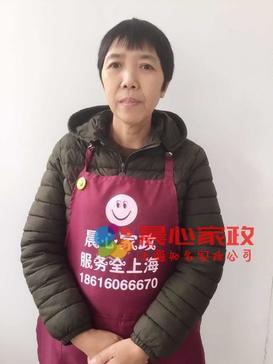 上海不住家,钟点工\汪阿姨