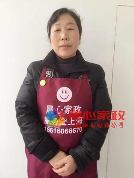 上海不住家,陪护\李阿姨