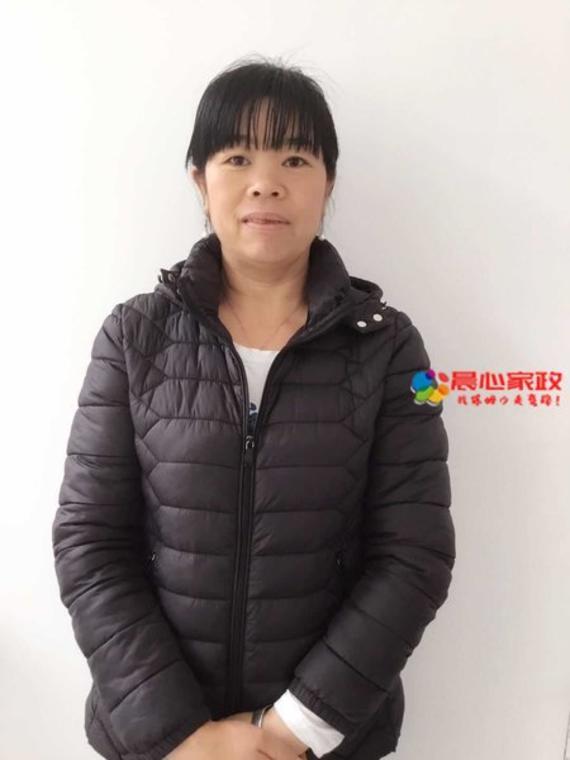 上海保洁,王兰兰
