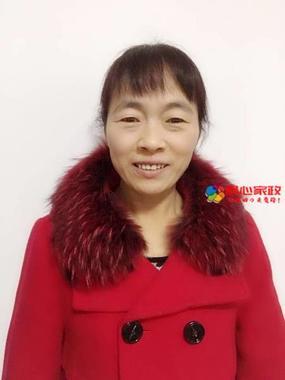 上海陪护,孟阿姨