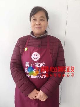 上海陪护,钟点工\卫阿姨