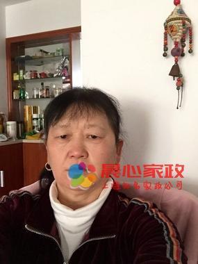 上海钟点工,潘银闺