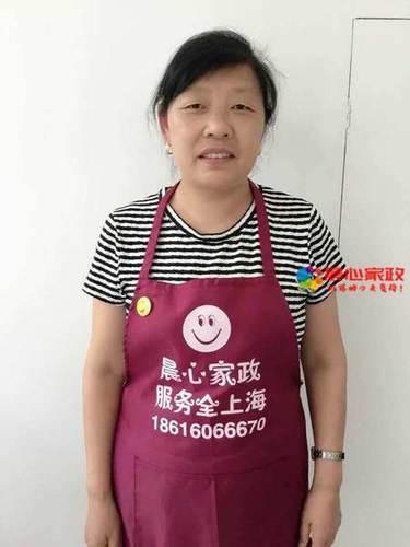 上海哪家家政公司好
