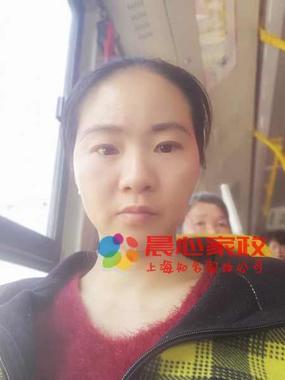 上海钟点工,沈晓庆