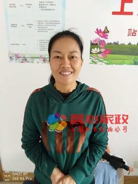 上海万博体育官网登录网页版嫂\唐大君