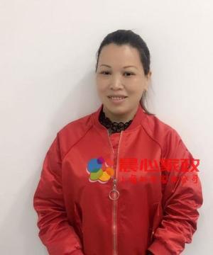 上海12博体育网站\李启艳