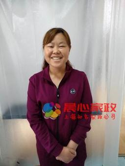 上海住家:蘇武翠