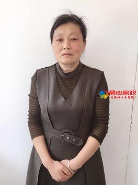 上海陪护,王阿姨