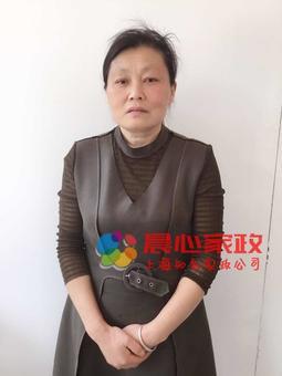 上海住家:王紅
