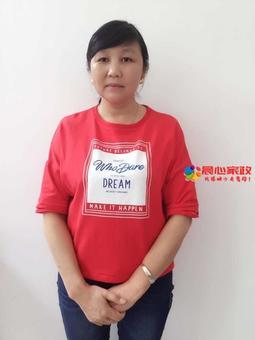 老年骨折卧床患者的护理,杨阿姨个人简历