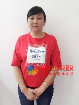 上海陪護:楊愛珍