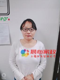上海住家:王云