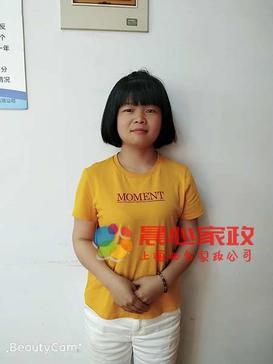 上海住家,育嬰師\曹阿姨