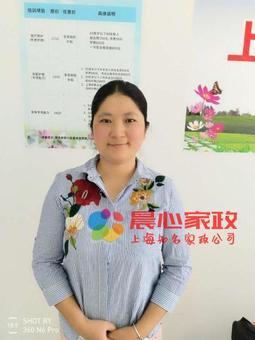 上海住家:张丽