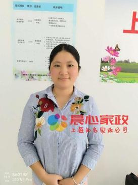 上海住家,育嬰師\張阿姨