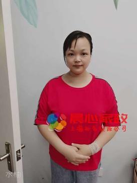 上海住家,育嬰師\陶阿姨