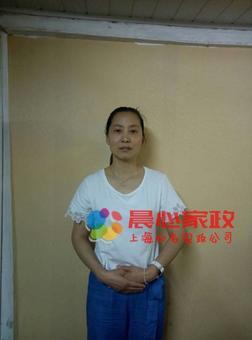 上海育婴师:肖志丽