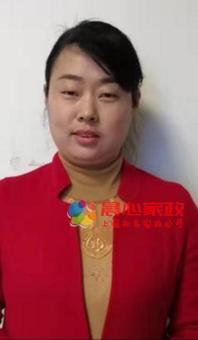 上海育婴师:彭晓华