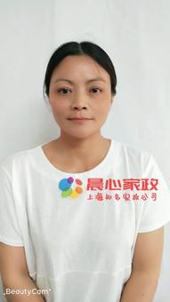 上海住家:刘咏梅