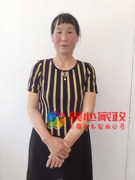 上海住家,陪護\左阿姨