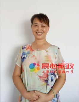 上海住家:周惠娟