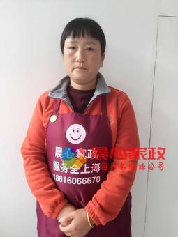 �@三�仙帝陡然�色大�:刘丽平
